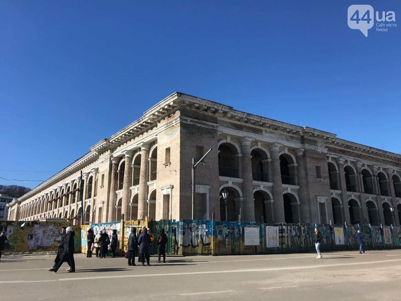 Гостиный двор в Киеве, Фото: 44.ua