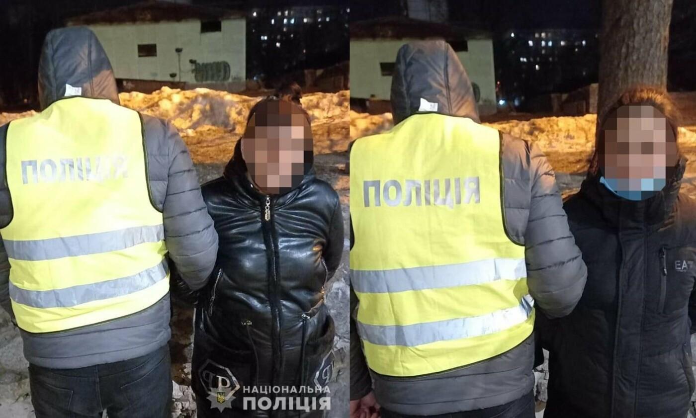 Две женщины напоили и обокрали мужчину на Борщаговке в Киеве, Фото: Национальная полиция