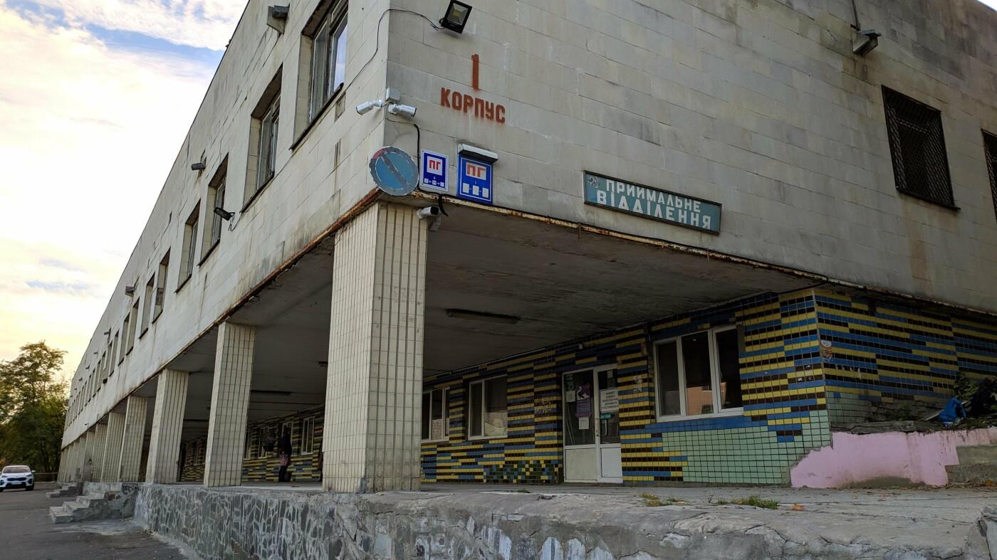 Киевская психиатрия: атмосфера лечебницы им. Павлова, - ФОТО, Фото: Gev Art