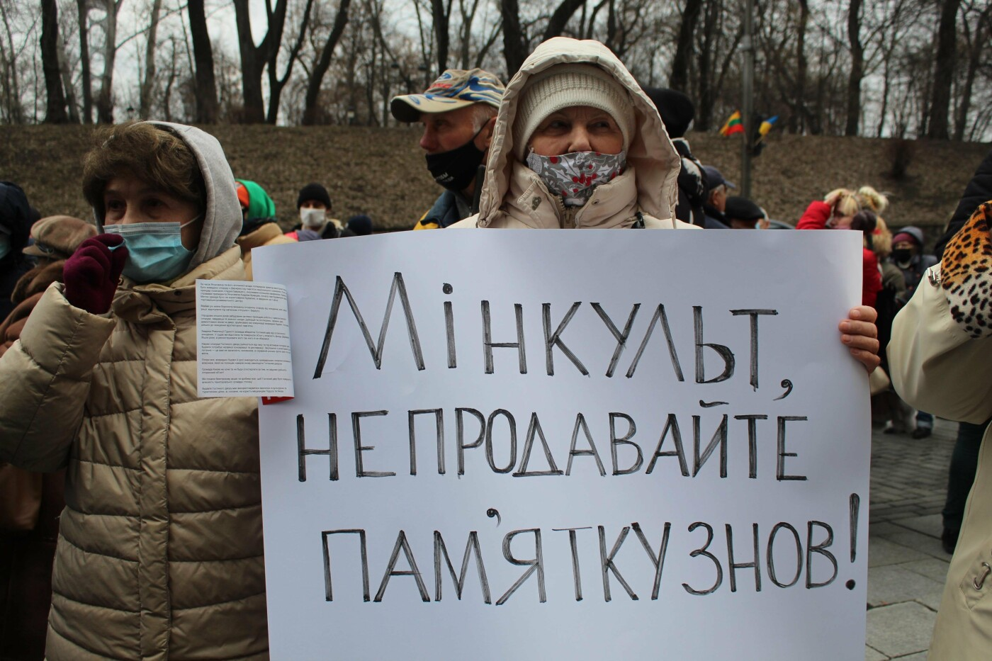 В Киеве состоялась акция по защите Гостиного двора, Фото: 44.ua