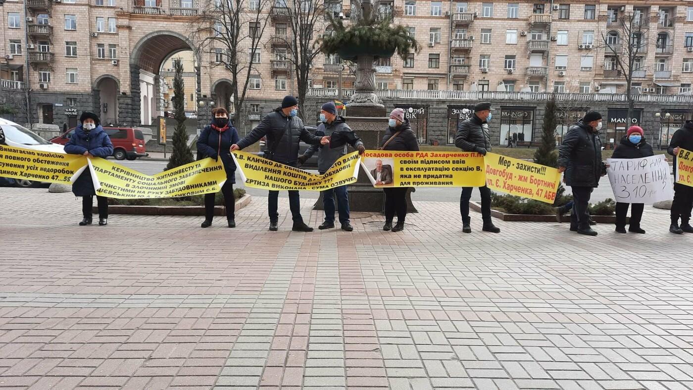 Жители микрорайона Бортничи собрались под зданием КГГА, Фото: 44.ua