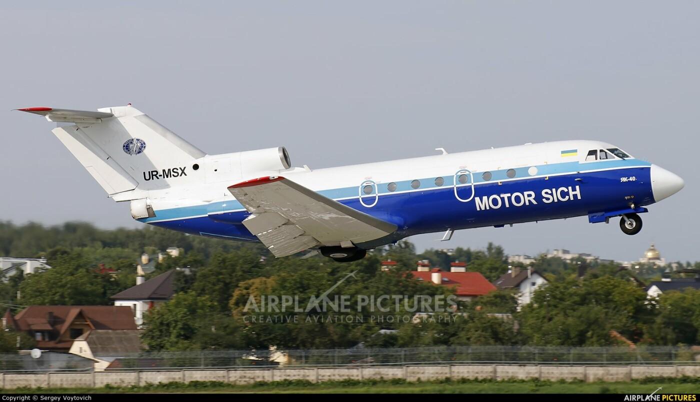 Каунас — Киев: аварийная посадка Як-40 на Осокорках в 1976 году, - ФОТО, Фото: Airplane pictures