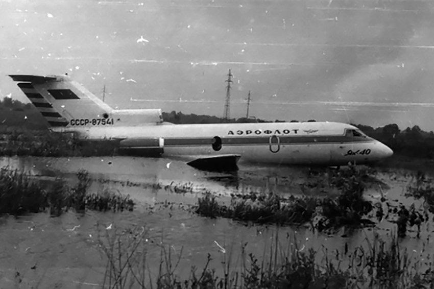 Каунас — Киев: аварийная посадка Як-40 на Осокорках в 1976 году, - ФОТО, Фото: Википедия