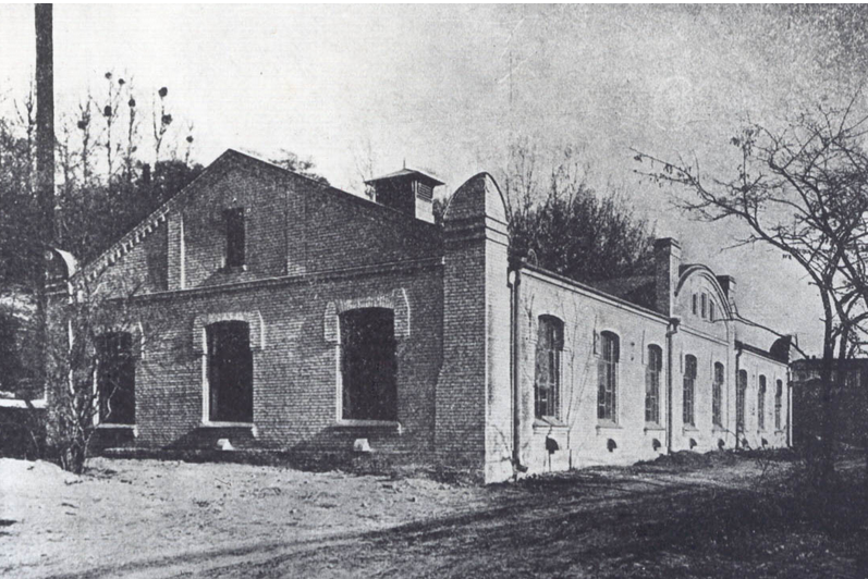 Прачечная Олександриивськои больницы 1910