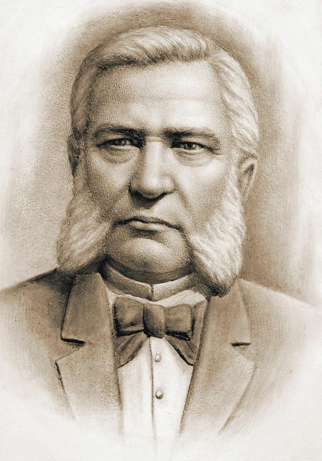 Первым руководителем заведения был профессор Юлий Мацон., Фото: Википедия