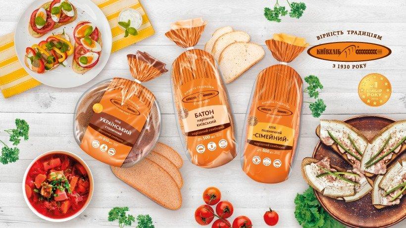 Киевский хлеб: как развивалась пекарская индустрия столицы, - ФОТО, Фото: Київхліб