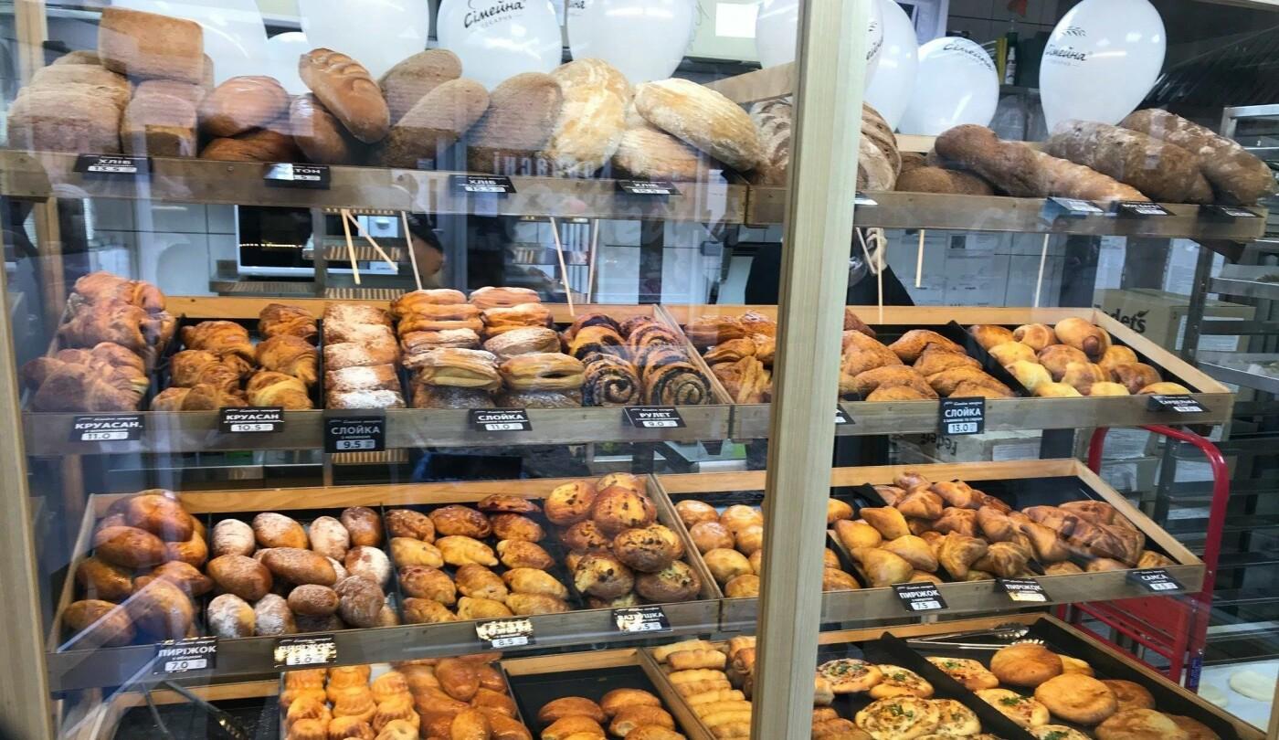 Киевский хлеб: как развивалась пекарская индустрия столицы, - ФОТО, Фото: Сімейна пекарня