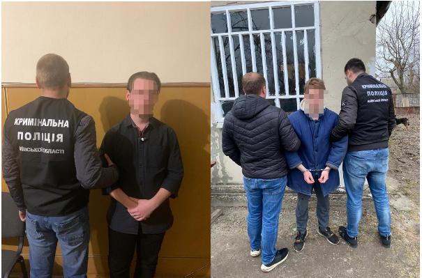 Сейчас двое фигурантов задержаны