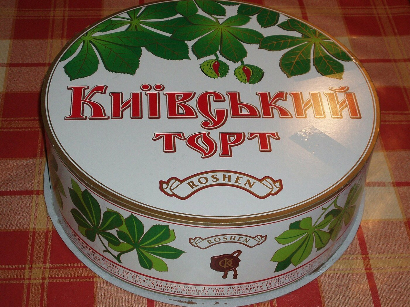 Киевский торт: когда и как появился кондитерский символ города, - ФОТО, ВИДЕО, Википедия