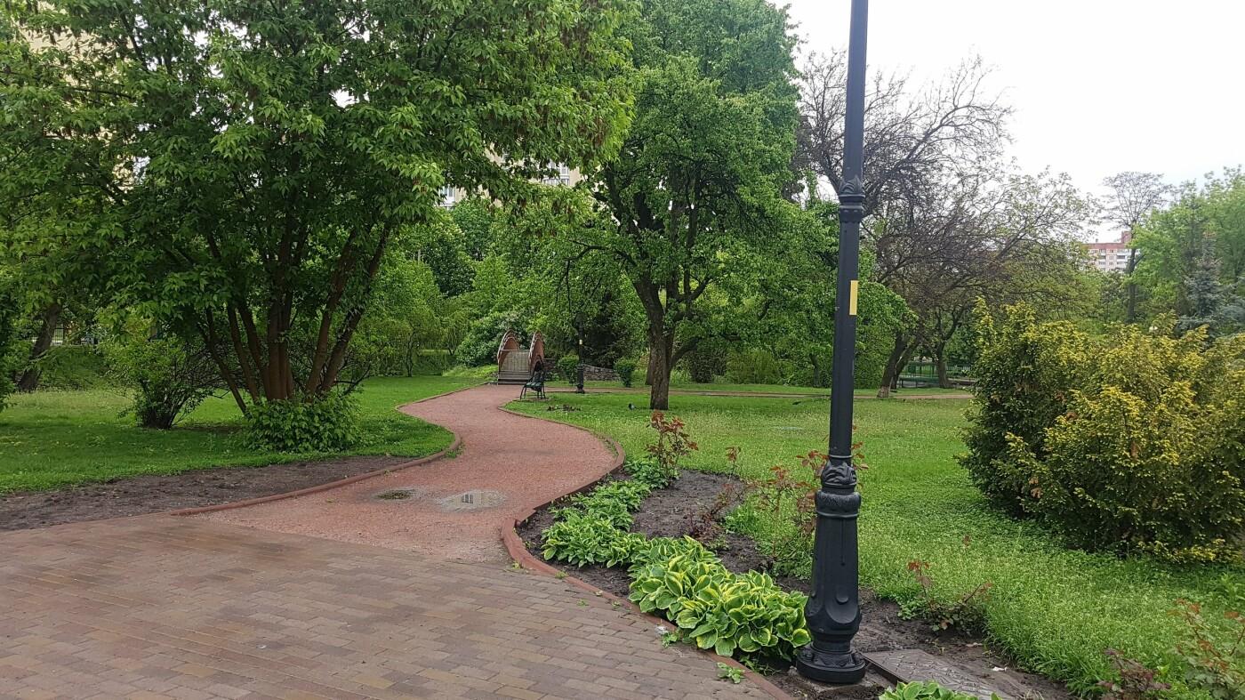 Горка Кристера в Киеве: как появился парк, где он находится и чем интересен, - ФОТО, Фото: Svitlana Konovalenko