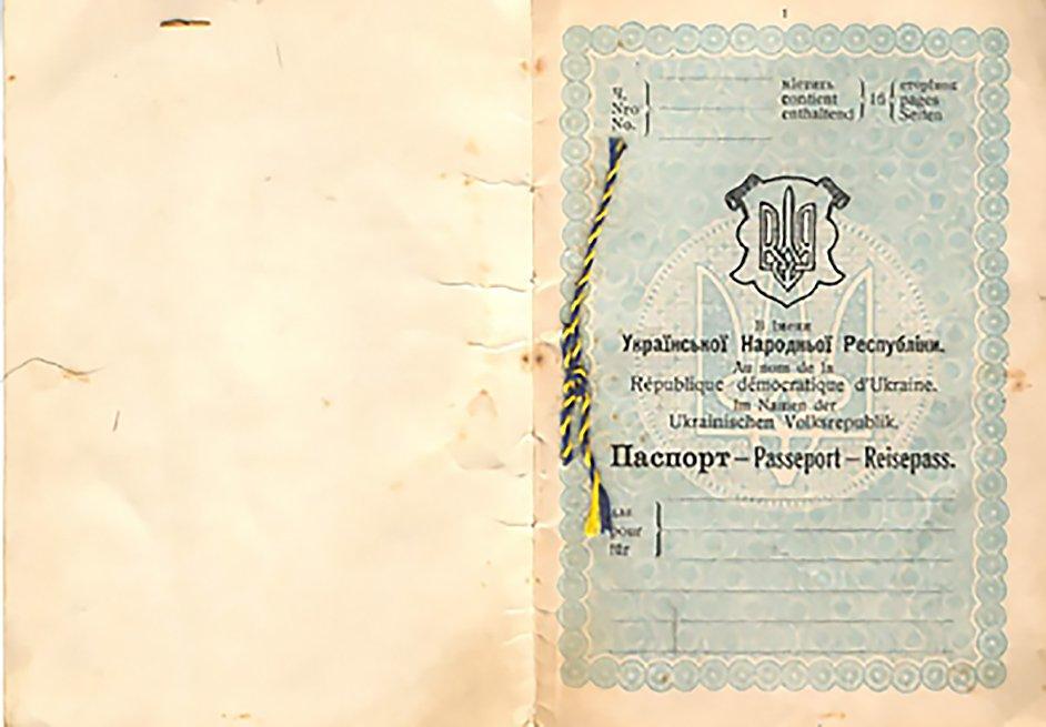 От грамоты до биометрии: история развития паспортов у киевлян, - ФОТО, Фото: Википедия