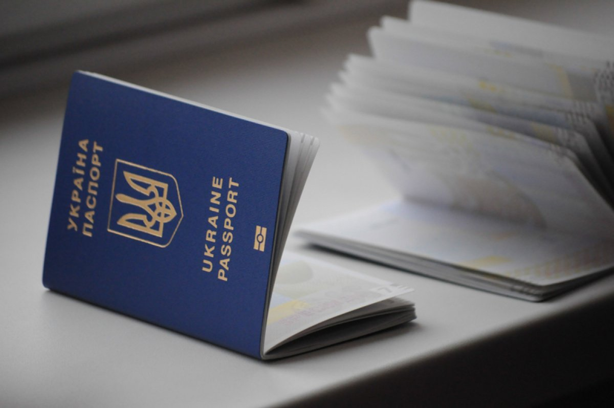 От грамоты до биометрии: история развития паспортов у киевлян, - ФОТО, Фото: Politeka