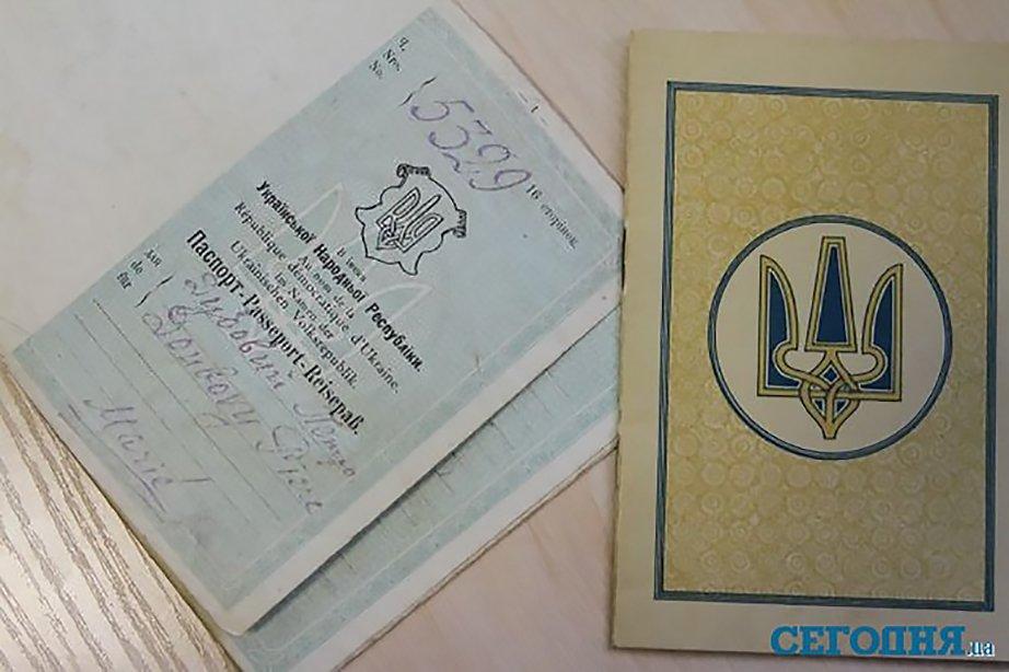 От грамоты до биометрии: история развития паспортов у киевлян, - ФОТО, Фото: Segodnya