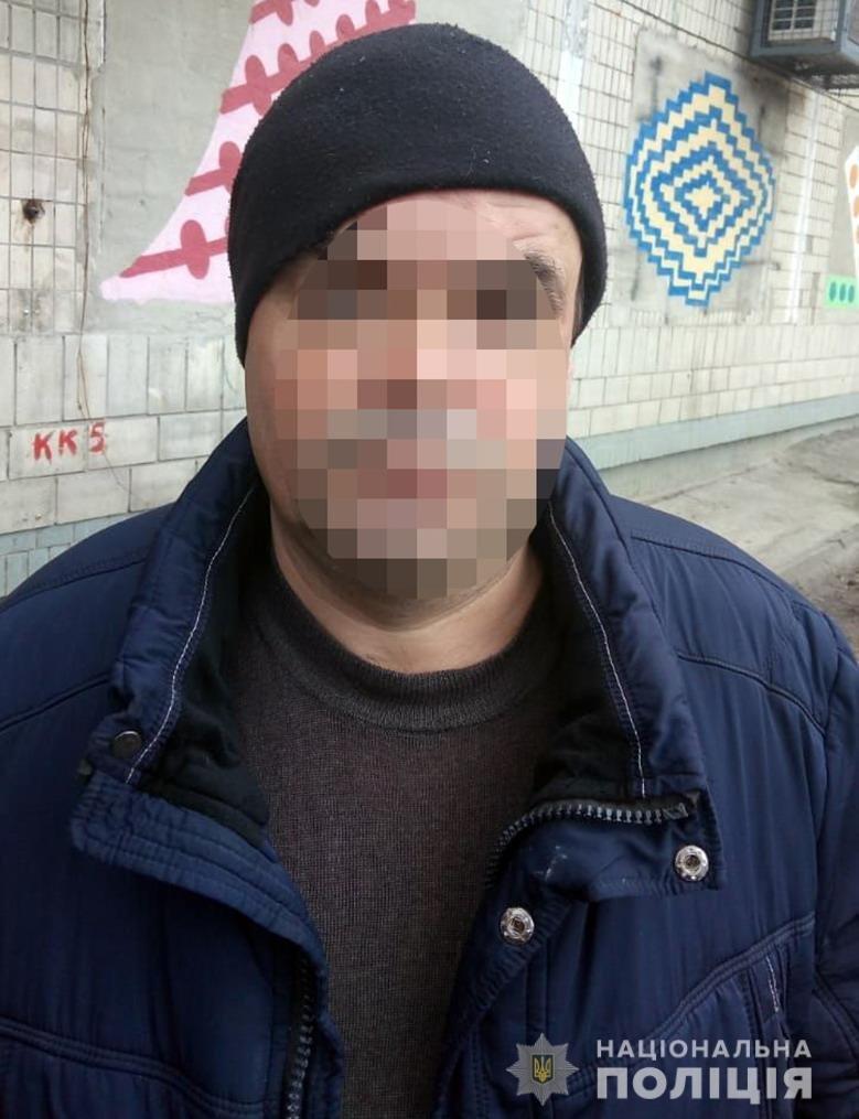 в Киеве мужчина убил сожительницу.
