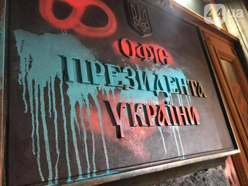 """Сторонники активиста облили краской и подожгли табличку """"Президент України"""", Фото: 44.ua"""