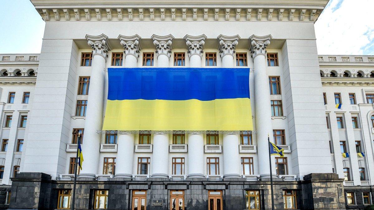 Офис Президента, современный вид