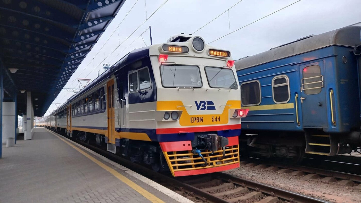 Как будет выглядеть электричка из Киева в Бровары, Фото: Александр Васильев/Игорь Сапожко