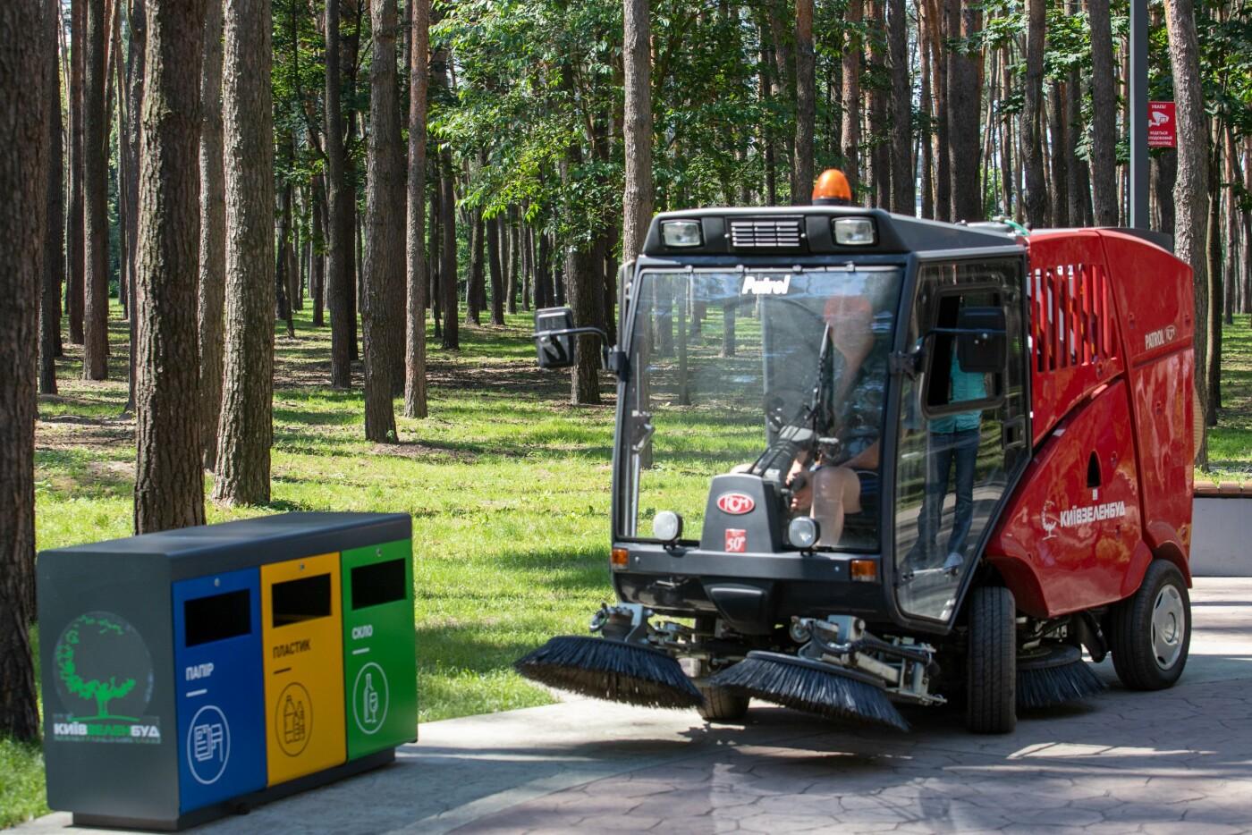 «Совки» на Борщаговке: чем интересен один из лучших парков Киева, - ФОТО, Фото: КМДА