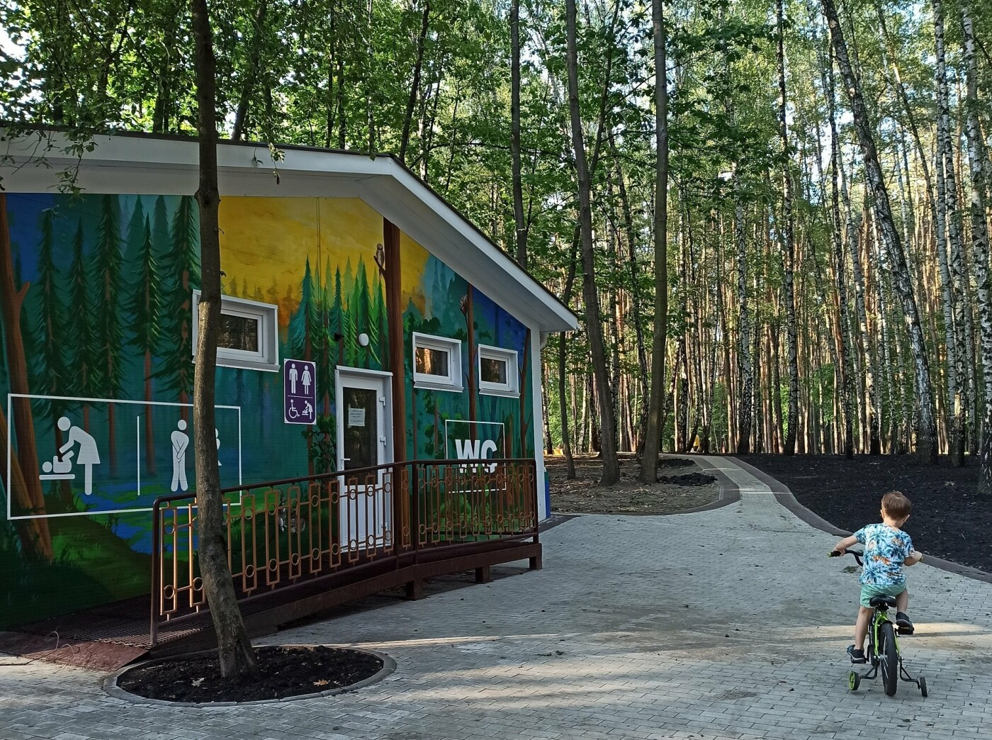 «Совки» на Борщаговке: чем интересен один из лучших парков Киева, - ФОТО, Фото: Sergey