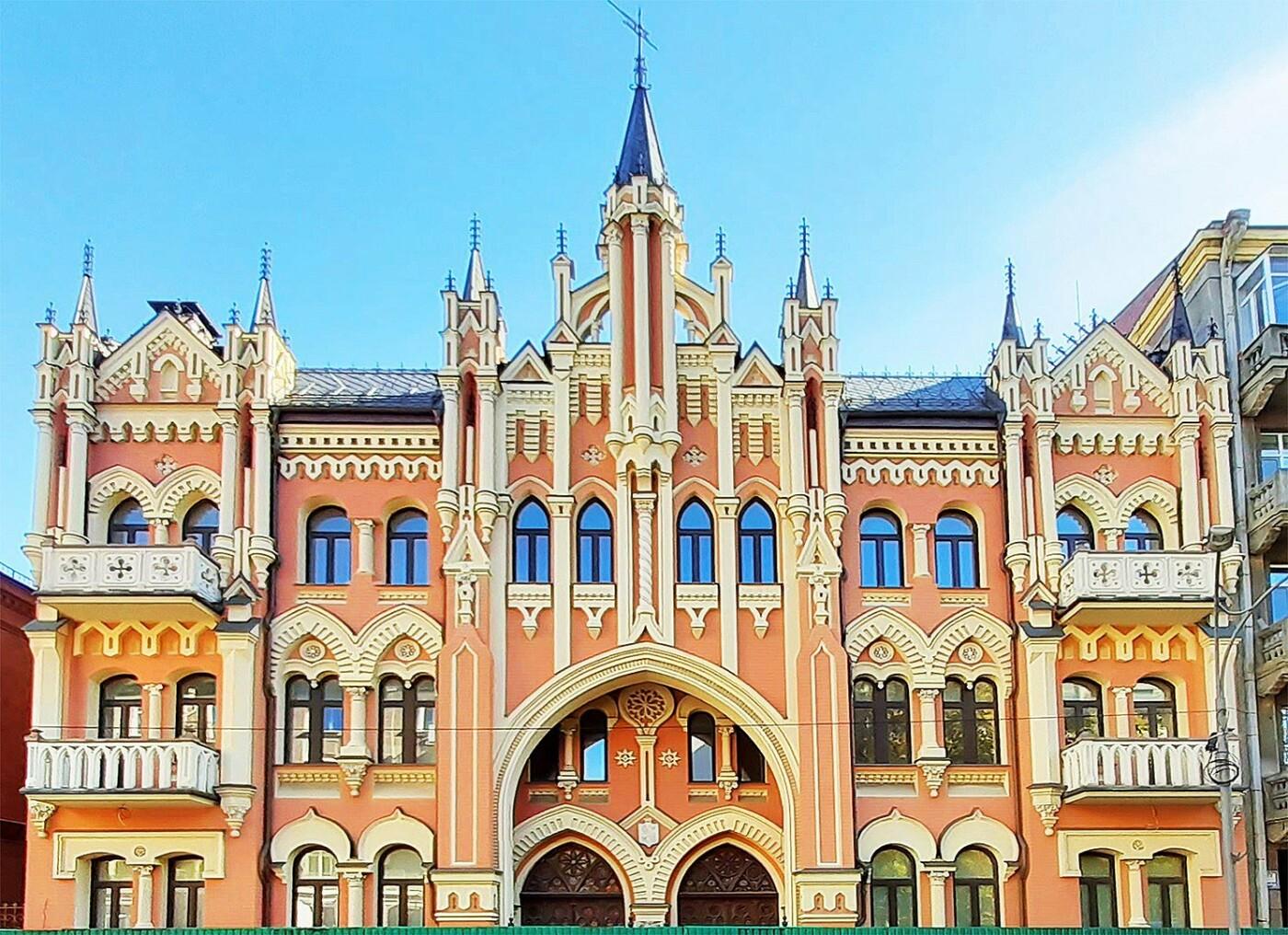 Пряничный домик в Киеве: где находится и чем примечателен замок Икскюль-Гильденбанда, - ФОТО, Фото: Википедия