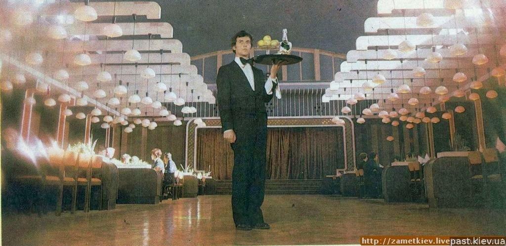 """Ресторан """"Метро"""", 1982"""