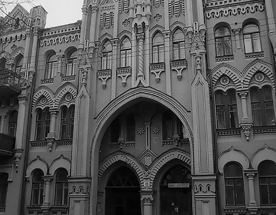 Пряничный домик в Киеве: где находится и чем примечателен замок Икскюль-Гильденбанда, - ФОТО, Фото: OKTV
