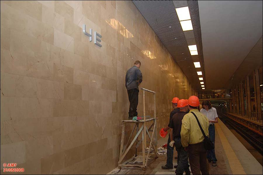 Красный хутор: как строилась и открывалась станция Киевского метро, - ФОТО, Фото: Мир метро