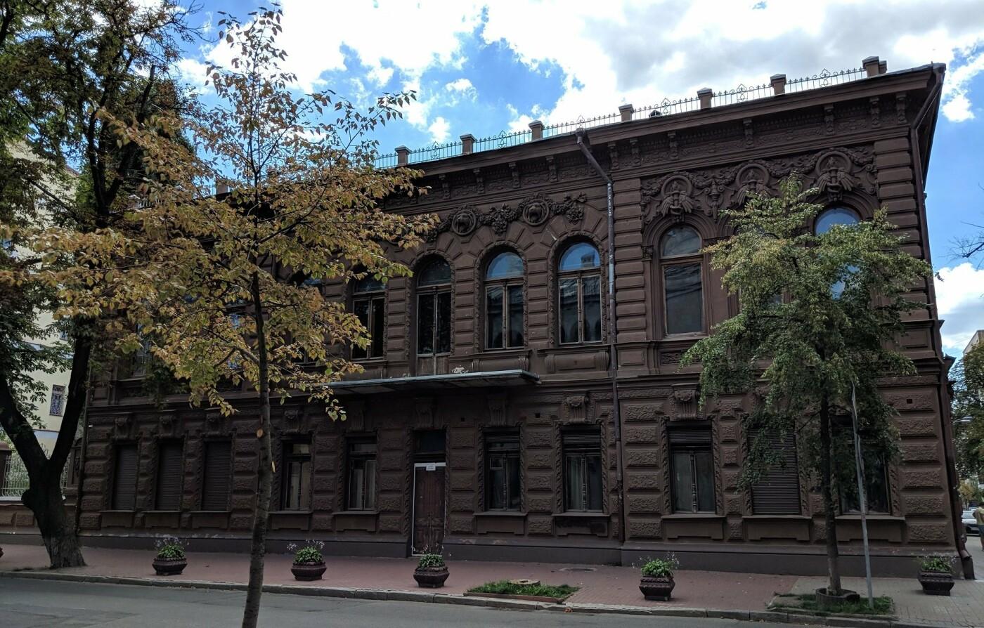 Шоколадный домик в Киеве: как он выглядит и почему так называется, - ФОТО, Фото: Jervis Leung