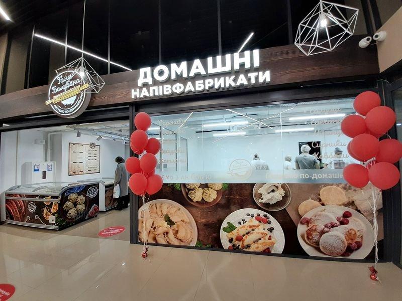 Доставка еды в Киеве, заказ вкусной еды на дом, фото-17
