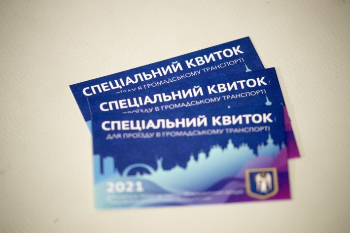Спецпропуск на метро, Фото: мэр Киева Виталий Кличко