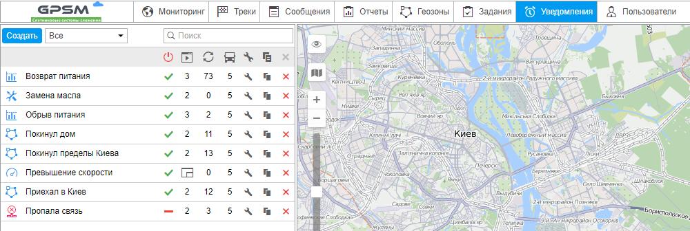 GPS трекер для авто - Установка GPS маячка в Киеве, фото-7