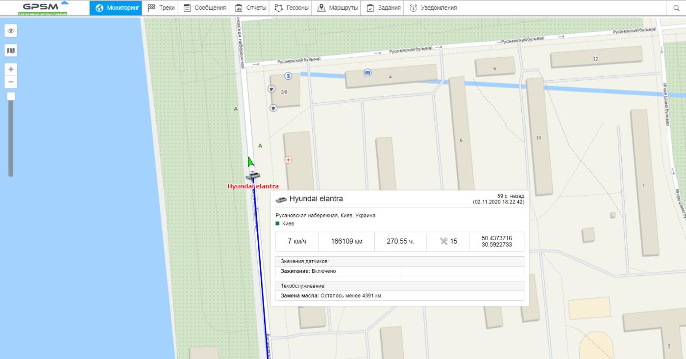 GPS трекер для авто - Установка GPS маячка в Киеве, фото-4