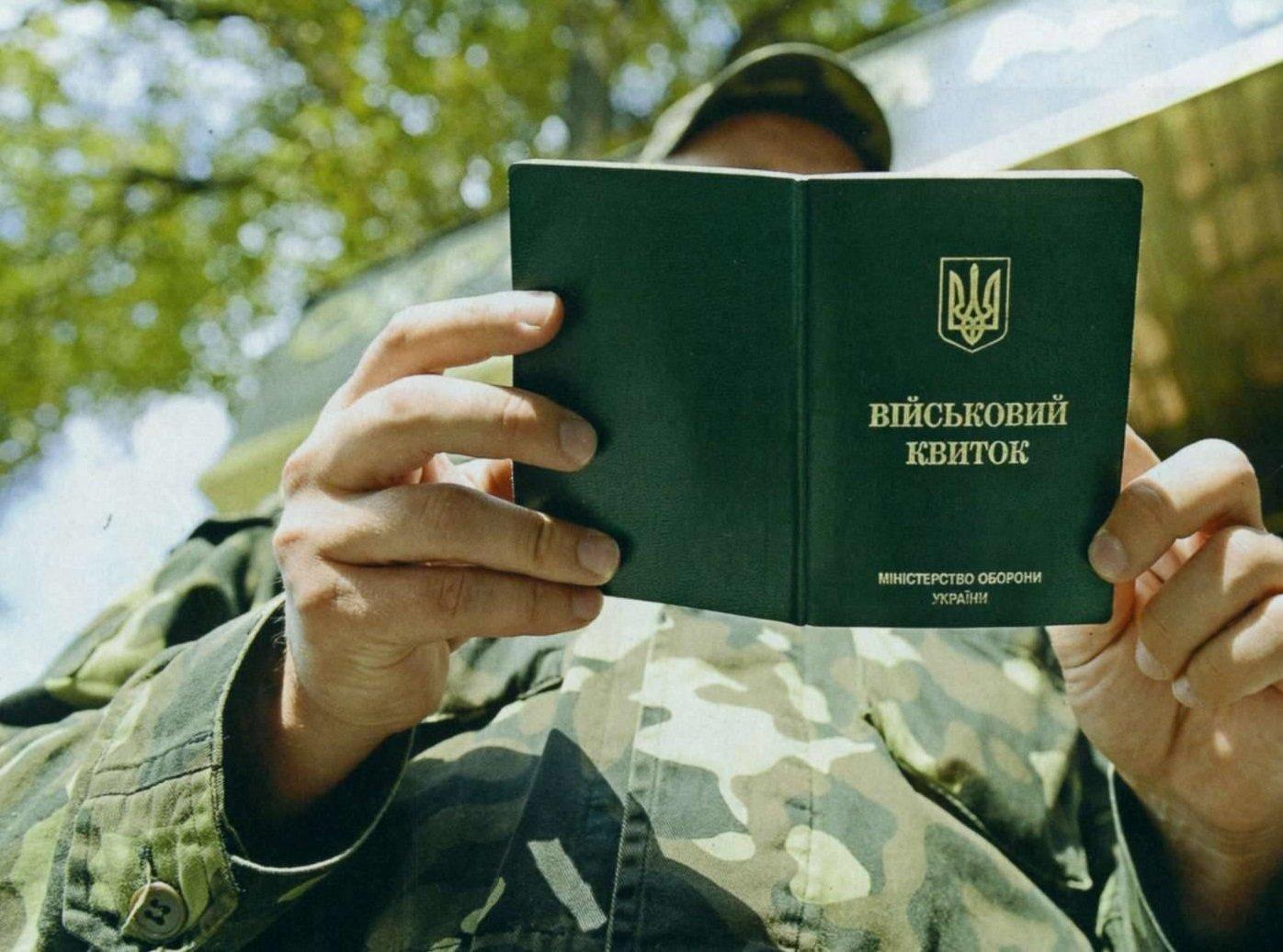 Как встать на воинский учет в Киеве: адреса военкоматов и документы, Фото: 20 хвилин