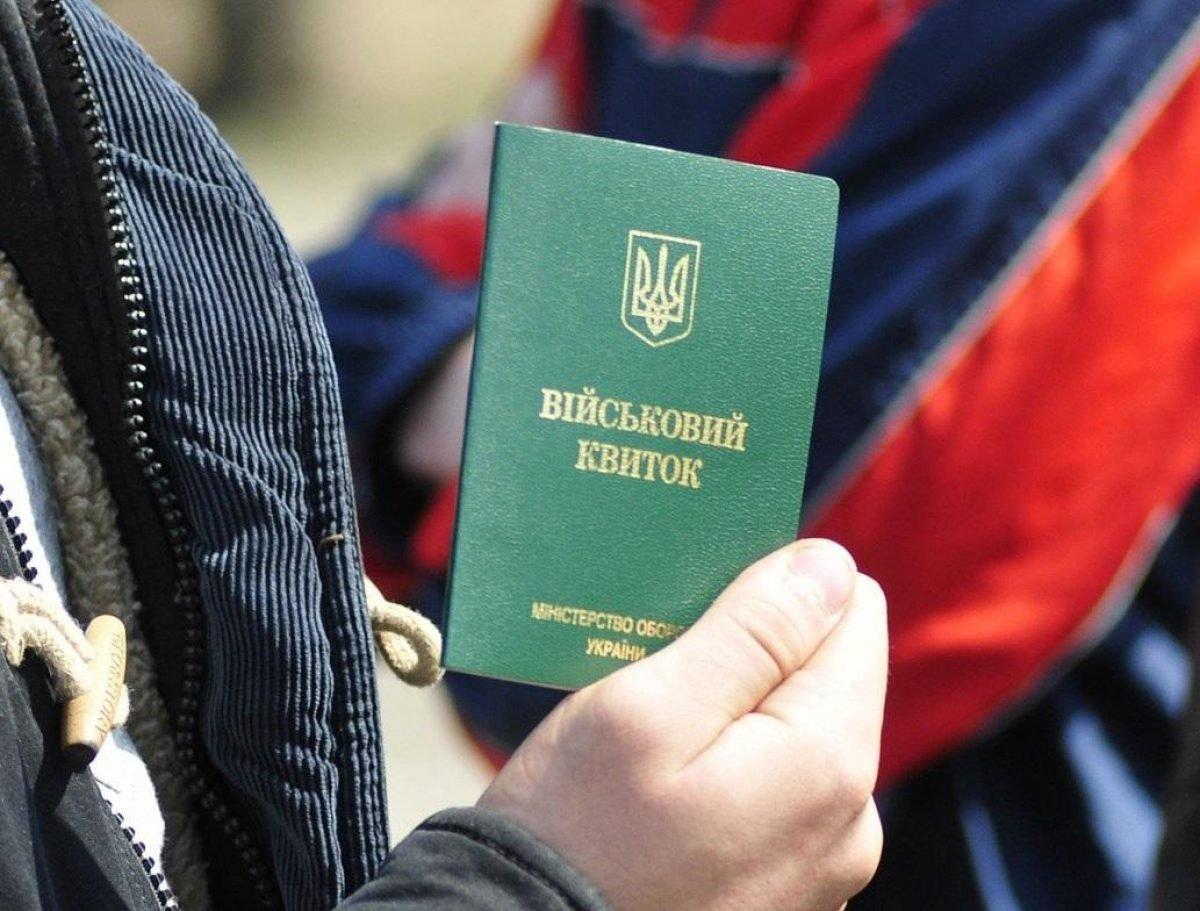 Как встать на воинский учет в Киеве: адреса военкоматов и документы, Фото: Уніан
