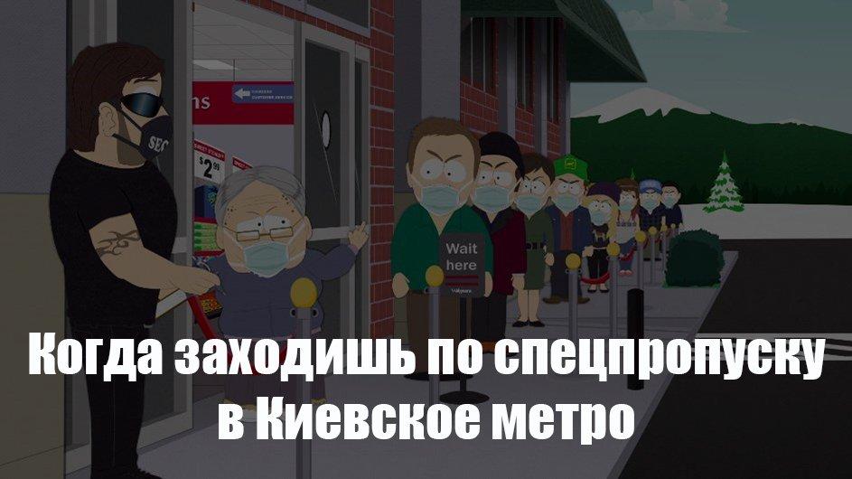 Киевские таксисты-миллионеры и бесценный пропуск: какие