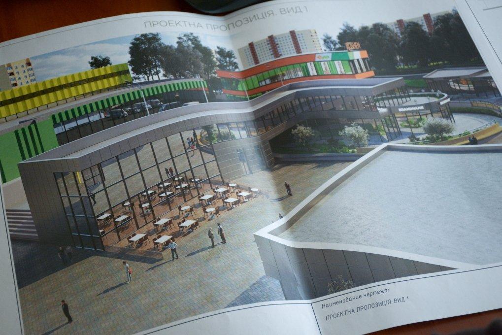 """Как может выглядеть территория вокруг кинотеатра """"Лейпциг""""., Фото Святошинской РГА."""