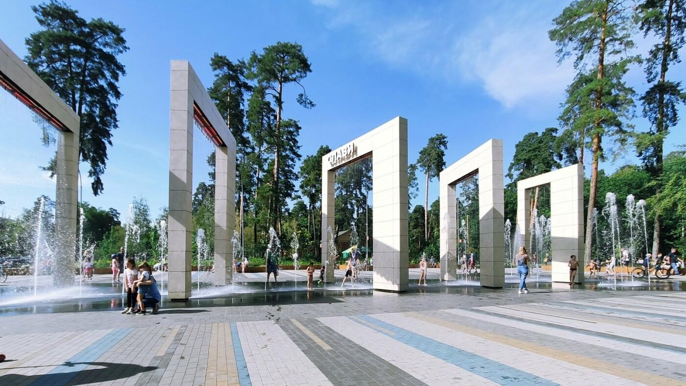Парк партизанской славы в Киеве: где он находится и чем интересен, - ФОТО, Фото: yuri smol