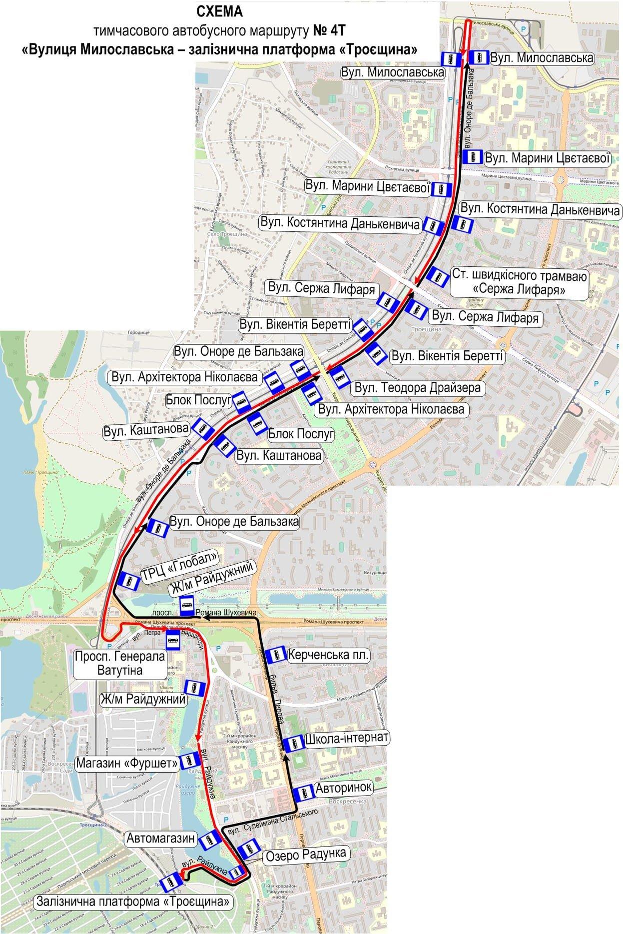 В Киеве отменили трамваи на Троещину и закрыли станцию городской электрички