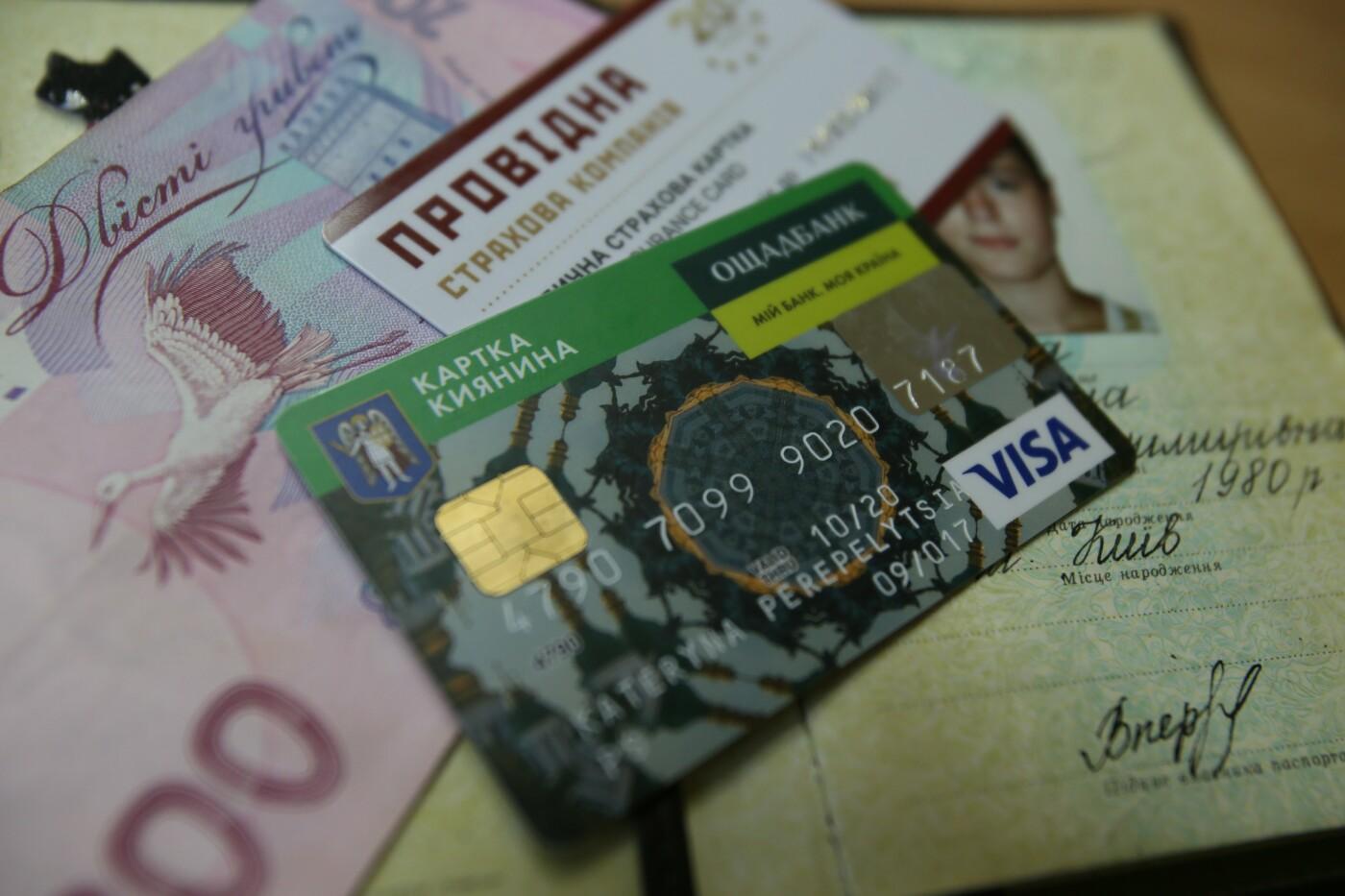 Карточка киевлянина: что это такое, зачем она нужна и как ее получить, Фото: Segodnya