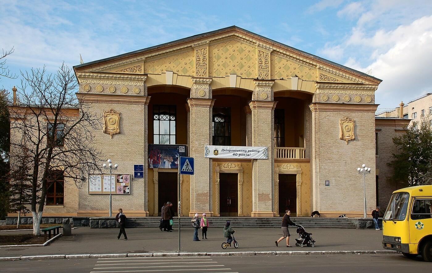 Заводской дом культуры, Фото: Википедия