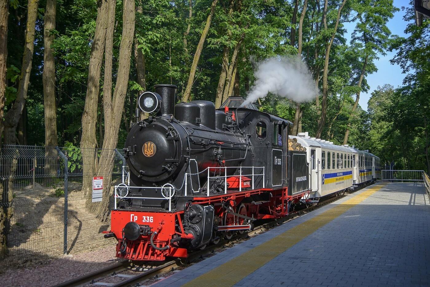 Настоящие поезда и мини-вокзал: детская железная дорога в Киеве, - ФОТО, ВИДЕО, Фото: Википедия
