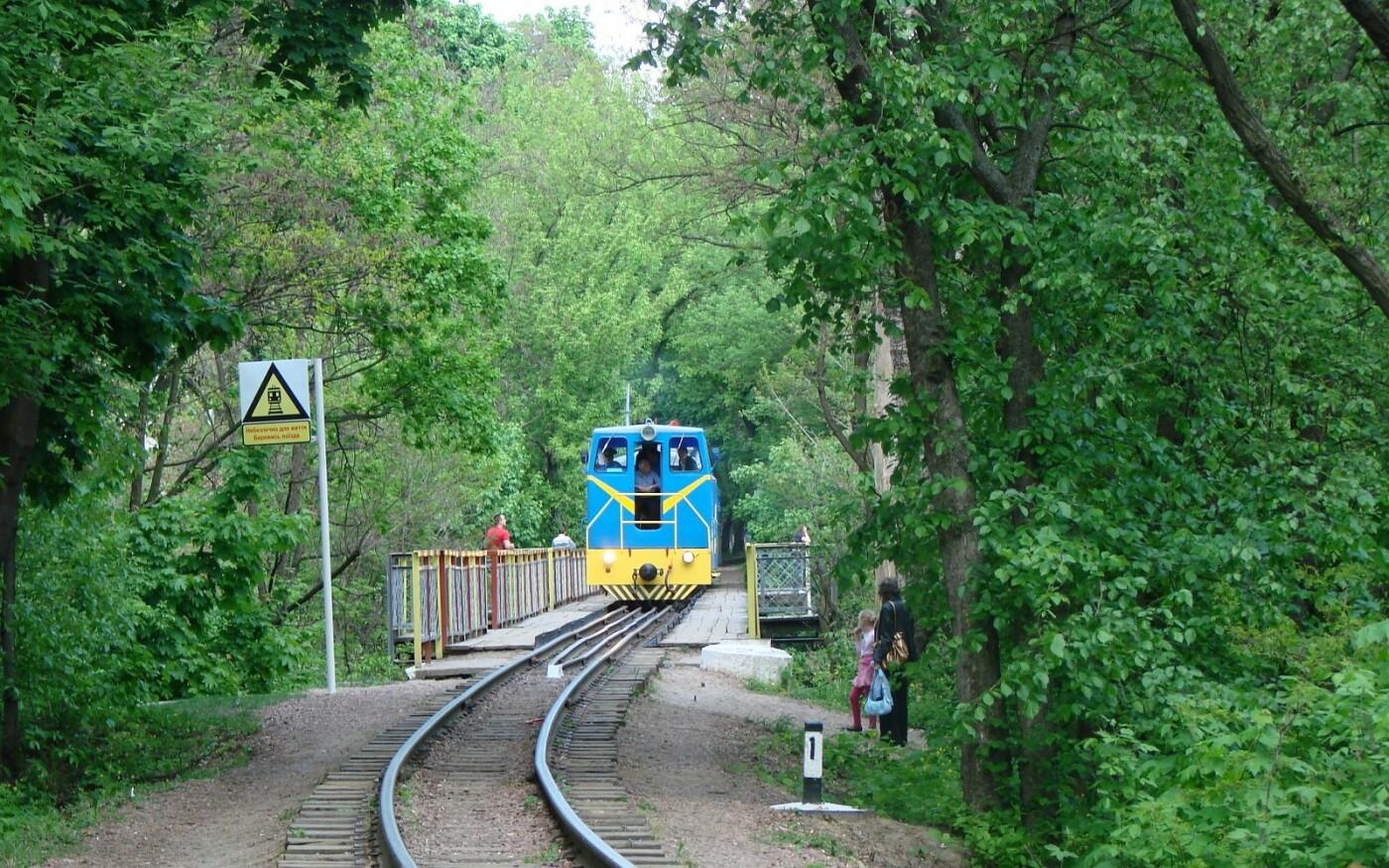 Настоящие поезда и мини-вокзал: детская железная дорога в Киеве, - ФОТО, ВИДЕО, Фото: Олександр Михайлик