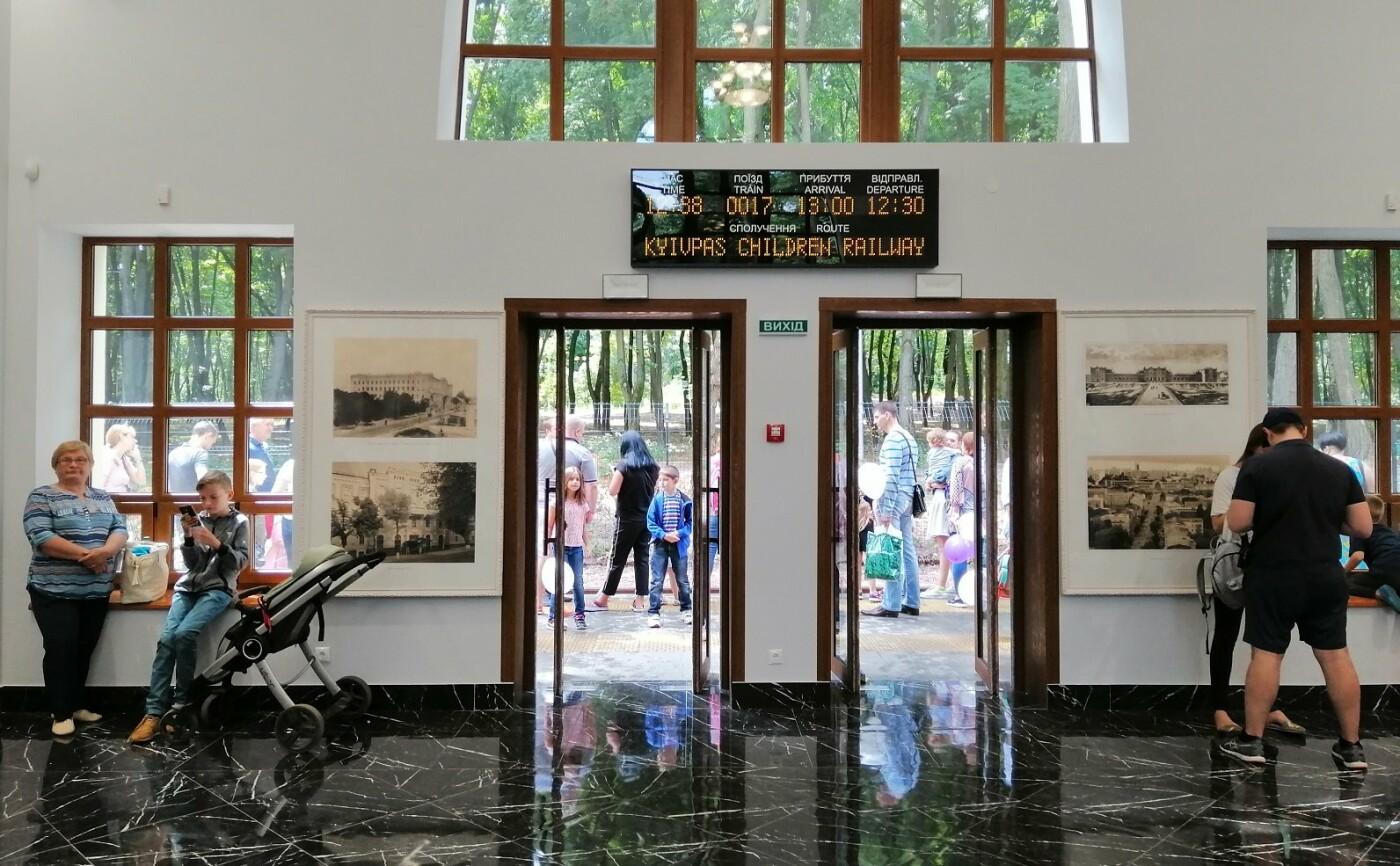 Настоящие поезда и мини-вокзал: детская железная дорога в Киеве, - ФОТО, ВИДЕО, Фото: Oleksii Ignachuk