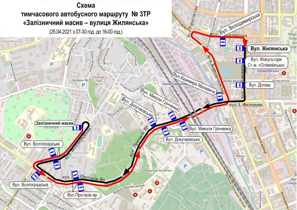 Маршрут, фото: КМДА (Киевпастранс)
