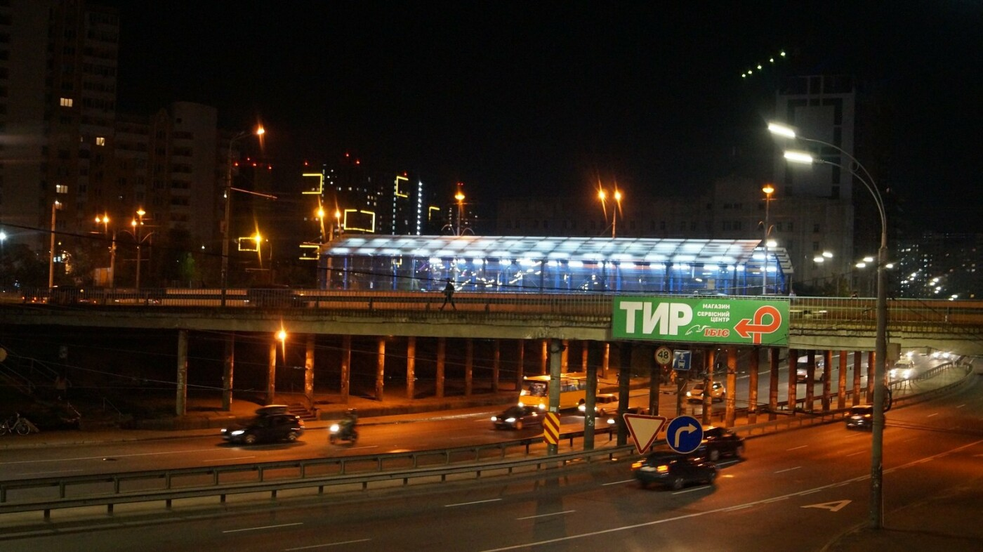 """Станция """"Индустриальная"""", Фото: Artem Kravchenko"""