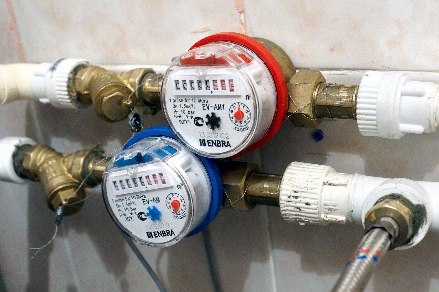 Подать показания холодной воды Киев: как это можно сделать, Фото: Новости Полтавщины