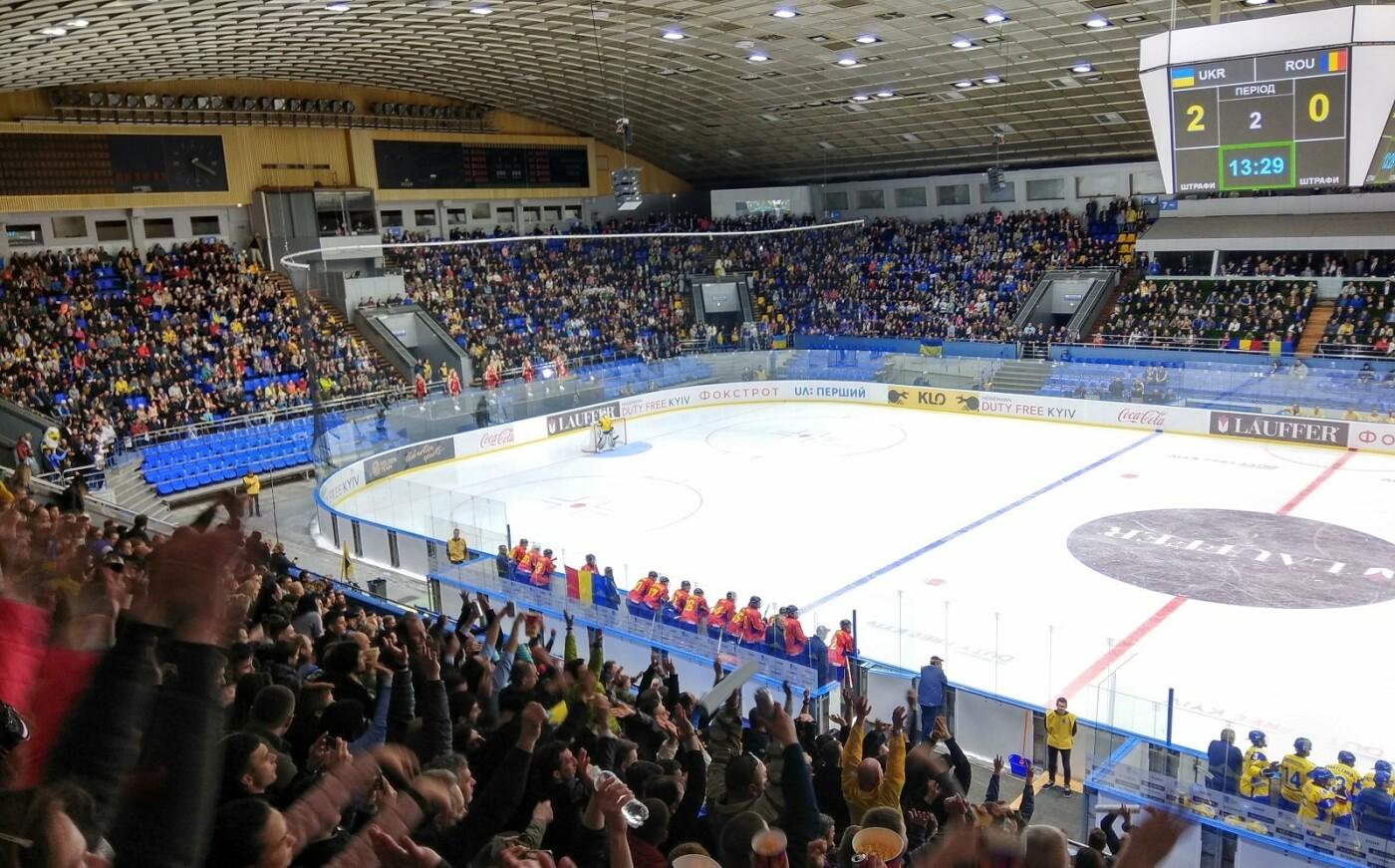 Арена Киевского дворца спорта, Фото: Oleksandr Prykhodko