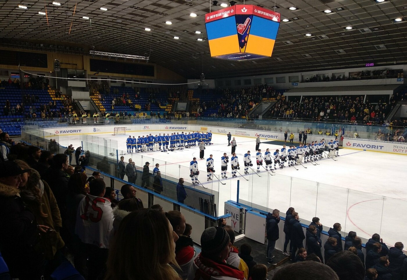 Арена Киевского дворца спорта, Фото: Олексій Sе BRO