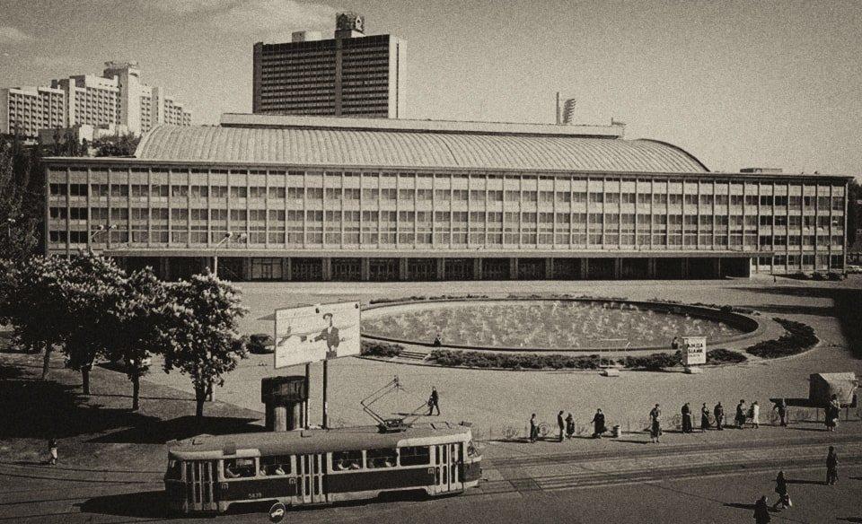 Киевский дворец спорта, Фото: официальный сайт Дворца спорта