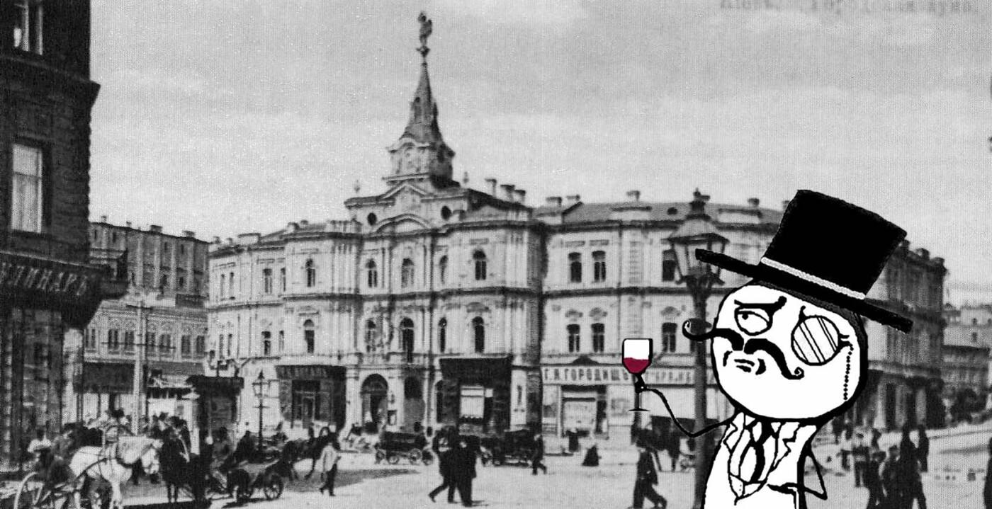 Городская дума (здание не сохранилось), Фото: Kievlyanin2015 livejounal